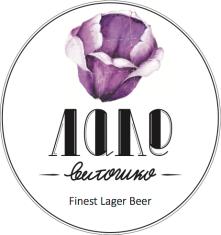 Label_Front copy_vizii_Finest Lager Beer copy